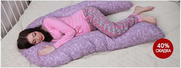 Подушки для беременных в городе Темников купить. cc90b3bbdbd